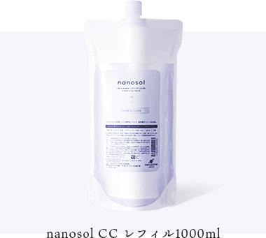 nanosol CCレフィル1000ml